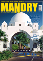 mandry_07_2005
