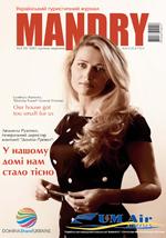 mandry_09_2005