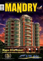 mandry_15_2006