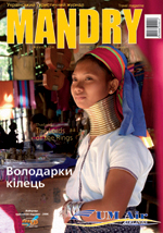 mandry_18_2006