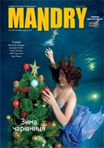 mandry 68.indd