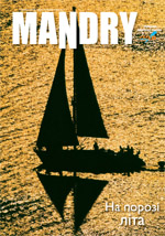 mandry 70.indd