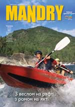 mandry 72 cover.indd