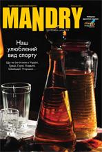 mandry 781.indd