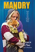 mandry 92 cover site