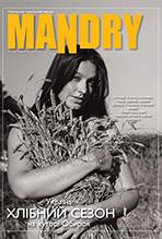 mandry-cover-87-site